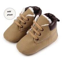 Новое Прибытие Красивые Твердые Дизайн Anti-Slip Галантерейная Кожа Мальчик Хлопок Обувь 0-12 Месяцев