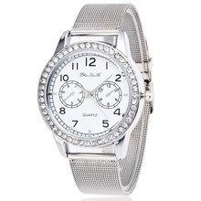 Reloj de Las Mujeres Rhinestone Vestido Reloj 2016 De La Moda de Cristal de plata Correa de Acero Inoxidable de Malla de Regalo Relogio Feminino