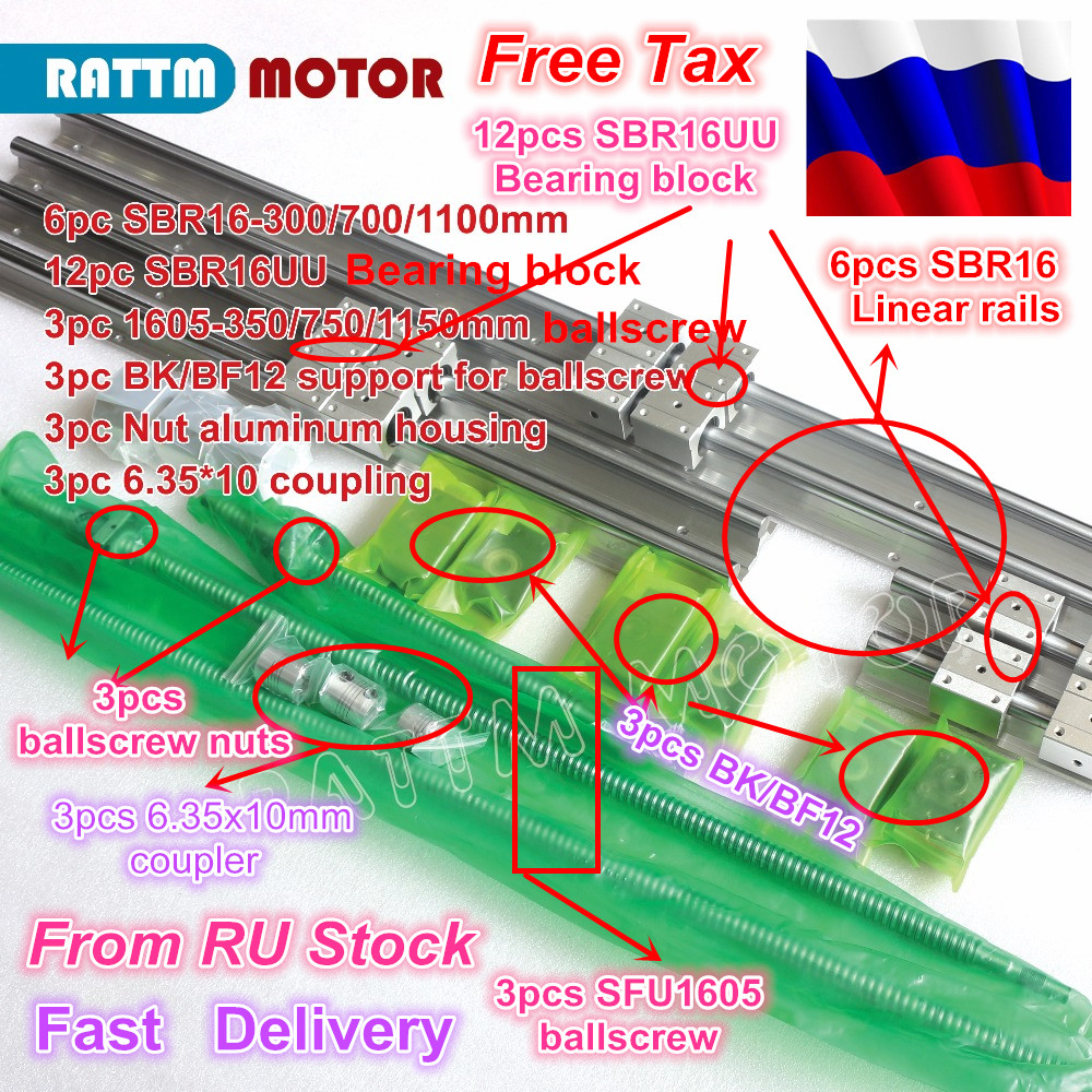 RU ship 3sets Linear Rails SBR16 L-300/700/1100mm & Ballscrew SFU/RM1605-350/750/1150mm & Nut & BK/B12 & Coupler for CNC Router 6sets sbr16 linear guide rail sbr16 300 700 1100mm sfu1605 350 750 1150mm bk bf12 nut housing cnc router
