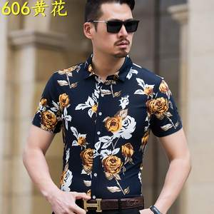 POMOUCCI 2018 Mens Male Casual Beach Shirts Short Sleeve