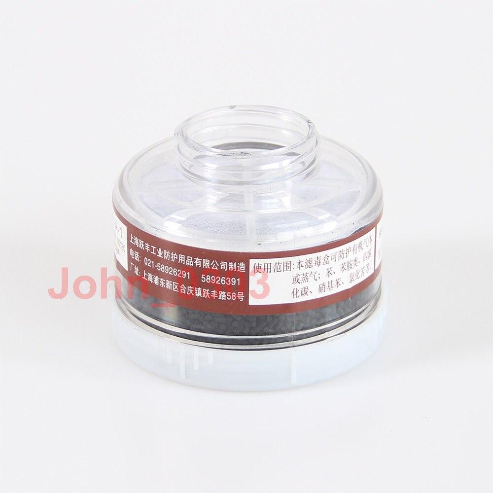 Carbone Cartouche de Filtre Pour Alimenté en Air Gaz Air Masque