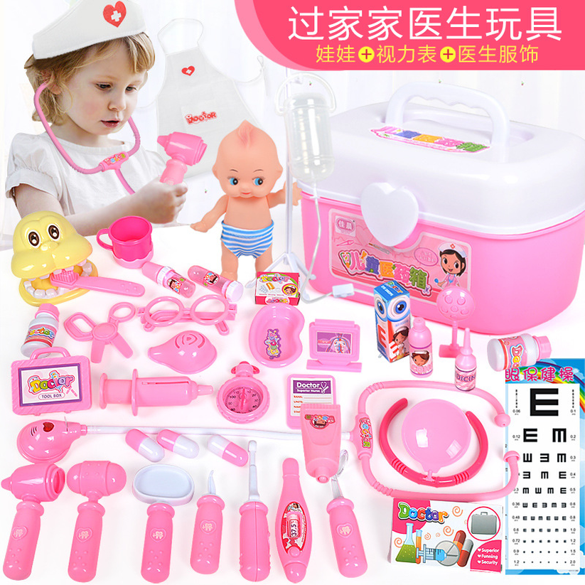 25,30,37PCS/Set Creative Doctor Medical Play Set Pretend Carry Case Medicine Box Children Education Role Playing Toys  Kid Toy