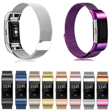 Joyozy Stainless Steel Magnetic Milanese Loop Band for Fitbit Charge 2 Replacement Wristband Strap for Fitbit Charge 3 Watchband