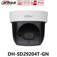 Dahua SD29204T GN Оригинальная английская версия 2MP ptz poe камера 4X оптический зум Встроенный микрофон Замена SD22204T GN с логотипом