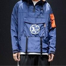 Мужская Мода Череп Печати С Капюшоном Куртки Повседневная Pizex Открытый Куртки Ветровки Пальто