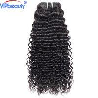 VIP יופי חבילות לארוג שיער מתולתל מלזי 100% שיער אדם אי רמי הארכת שיער 1 יח'\חבילה יכול לקנות 3 או 4 חבילות