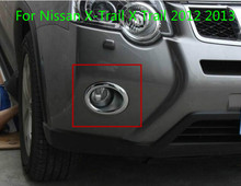 ABS Chrome Front Fog Light Lamp Cover Trim For Nissan X-Trail X Trail T31 2012 2013  2pcs/set