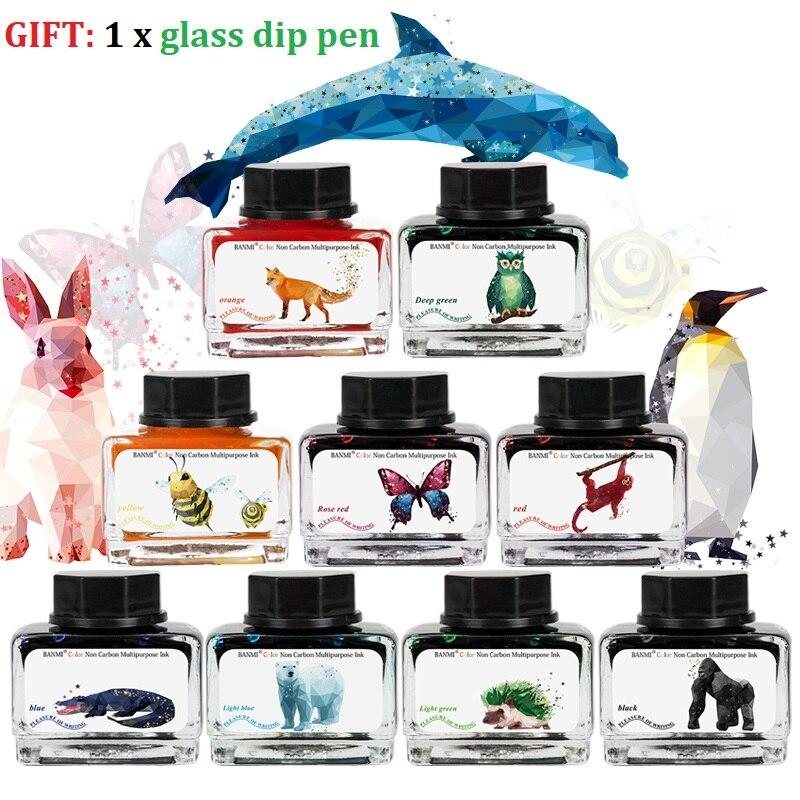 Banmi 12 bottles set 15ml bottle color ink golden powder split pen dip pen ink color