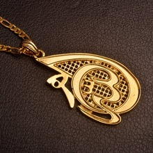 Mohammed Allah Gold Color Pendant Necklace for Women Men Muslim Jewelry Gifts Arab Middle East Jewellery #011501
