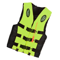 Hot Dalang Times Boating Ski Vest Adult PFD Fully Enclosed Size Adult Life Jacket Green L