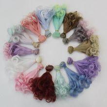 Fashion Hair Refires bjd 15cm*100cm Macaron Color Rainbow Multicolor Doll Wig Curly For 1/3 1/4 Gifts