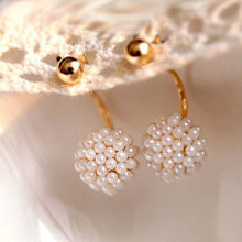 1 Pair New Fashion Jewelry Women Lady Elegant Simulation Pearl Beads Ear Stud Earrings(China)