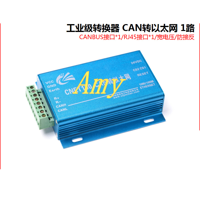 CAN To Ethernet TCP Protocol Converter Industrial Stable CNET100