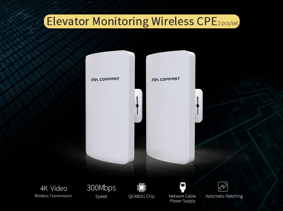 2pcs Comfast 300Mbps 2.4Ghz Elevator monitoring wireless cpe outdoor mini cpe with Antena wi-fi wireless network bridge repeater