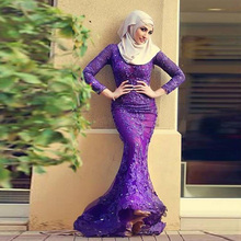 Arabic Mermaid Purple Hijab Evening Dress Modest Long Sleeve Lace Evening Gown abendkleider vestidos de festa longo