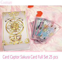 [Feb. stock]Anime Card Captor Sakura Colorful Card Clear patterns Full set 25 cards NEW 2018 Cosplay props Magic Cards for gift