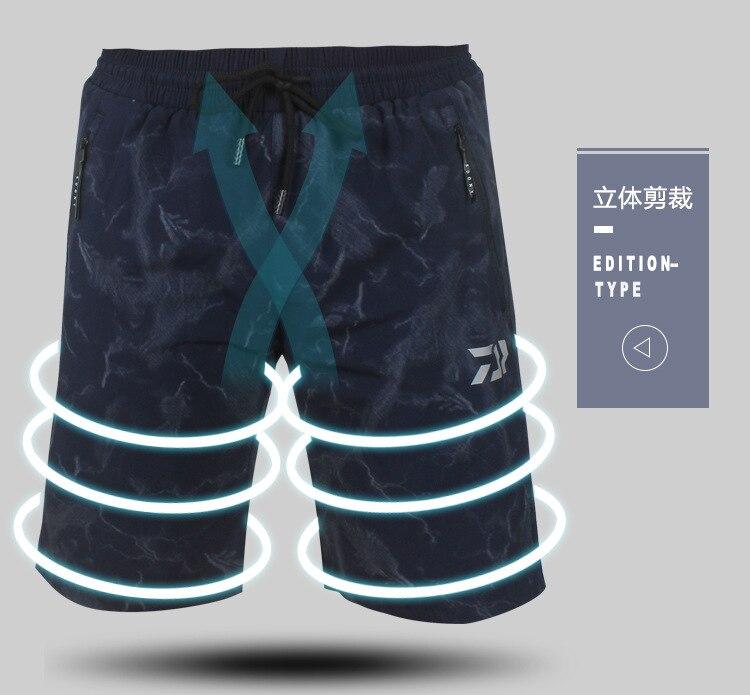 DAIWA брюки спортивные штаны профессиональные мужские штаны рыболовные антистатические анти-УФ быстросохнущие ветрозащитные дышащие брюки