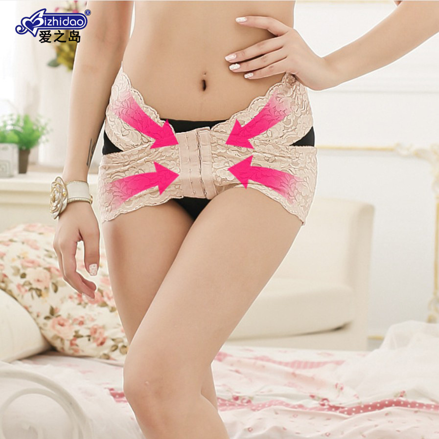Hip Hip With Corrective/pelvis Pregnant Women Confined Supplies Shrink Tape Pelvis Correction Tape Postpartum Belly In