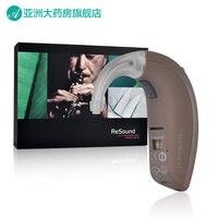 ReSound слуховой усилитель звука слуховой аппарат. AL477/78 усилитель звука. Слуховой аппарат BTE. Прибор для ушей. Бесплатная доставка!