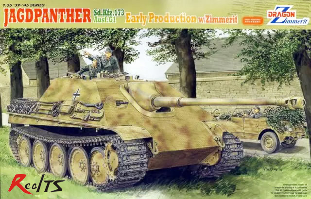 RealTS Dragon 1/35 6494 Jagdpanther Ausf.G1 Early Production w/Zimmerit realts dragon 6746 1 35 flak 43 flakpanzer iv ostwind w zimmerit