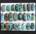 24 PCS Of Natural Turquoise Cabochons,50.12g(24x13x6/17x13x4mm)