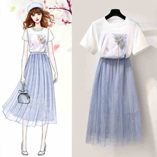 ICHOIX Summer 2 Pieces Sets Beach Outfits Chic White t Shirt Mesh Skirt Two Piece Set Hepburn Style For Women