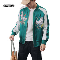 Men Brand Baseball Jacket 2016 Autumn New Man Women Embroidery Satin Retro Hit Color Jacket Coat