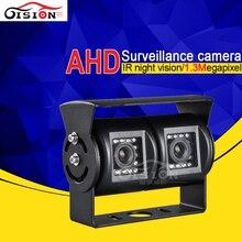 Высокое качество 1.3mp AHD двойной Камера Бесплатная доставка Водонепроницаемый ИК Ночное видение двойные линзы автомобильный Камера для такси грузовик ван