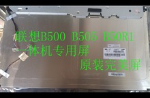LTM230HP01 all in one PC lcd panel For B500 B505 B50R1 Grade A LCD PANEL original one year warranty