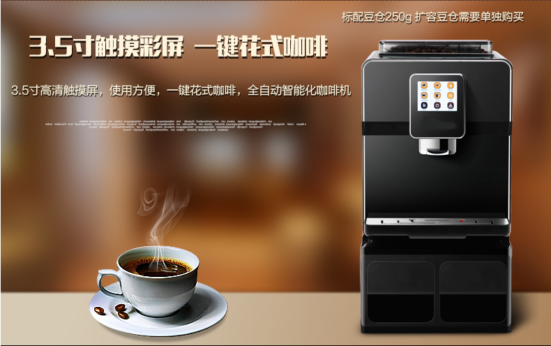 Automatic Espresso Cafe Maker Cappuccino Water Supply Fancy 19Bar Italian Coffee Machine Milk Foam Bubble Electric Beans Grinder In Makers From Home