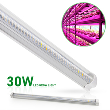 30W 60cm T8 Tube Full Spectrum LED Grow Light Bar 300LEDs Grow Lamp Strip for Hydroponic Aquarium Flowers Seeds Vegs grow tent