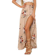 Fashion Hight Waist Maxi Skirts Womens Summer New 2017 Fashion Print Floral Patchwork Asymmetric Pleated Big Hem Lady Long Skirt