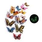 Luminous 3D Butterfl...
