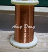 5000 м/лот 0.1 мм новые полиуретановые эмалью покрыта провода Fly Line обслуживание линии QA-1-155 медной проволоки