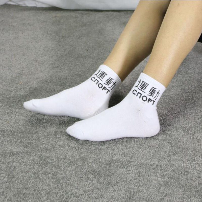 Men's Socks Wjfxsox Socks Hip Hop Harajuku Skateboard Socks Cnopt Bf Pop Youth Skate Cartoon Cotton Meias Russian Male Tide Brand Happy Sock