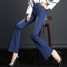 Мама Весна 2018 стиль джинсы с молнией сзади Хлопок Уличная Повседневная Черный женские узкие джинсы стрейч Push Up Den 1FL002-016