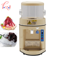 Automatic Electric snow Ice Crusher Ice Shaver block shaving machine YN 168 DIY Ice Cream Maker easy operate ice crusher 1pc