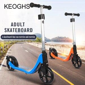 Image 2 - 2018 nuovo modello di bambini per adulti kick scooter DELLUNITÀ di elaborazione di 2 ruote bodybuilding tutto in alluminio giovane assorbimento urbana campus di trasporto