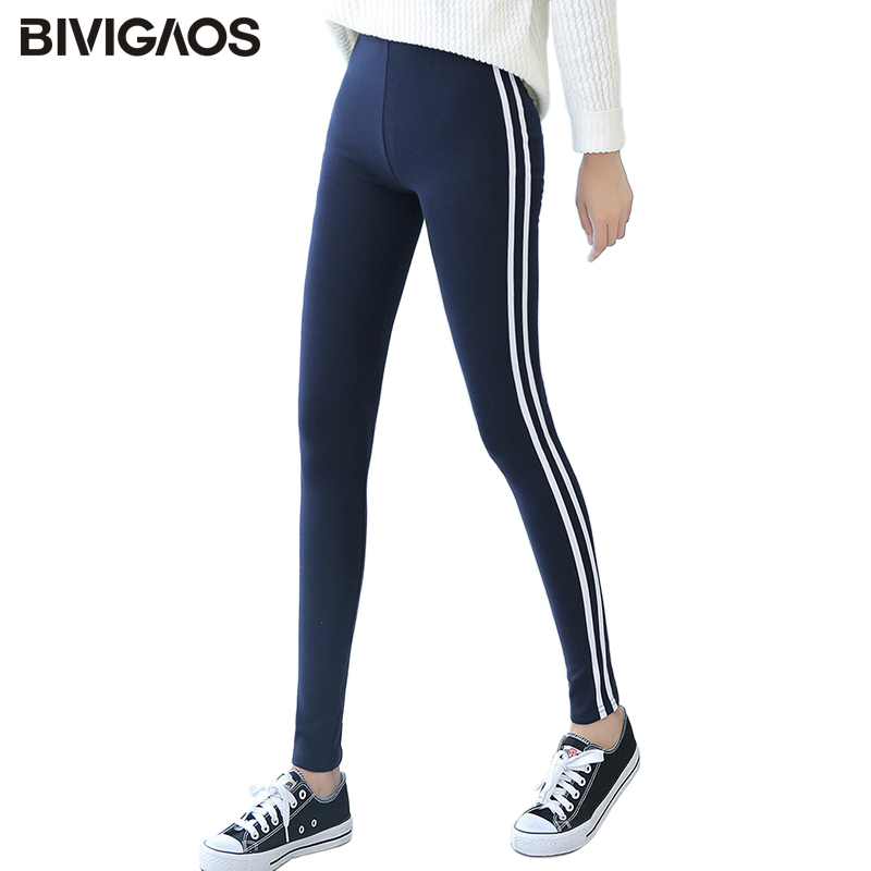 BIVIGAOS Womens New Casual Leggings Side White Stripe Elastic Cotton Leggings Pants Women Clothing Fashion Legging For Women