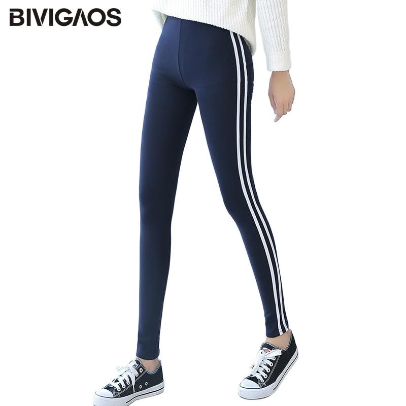BIVIGAOS Womens New Casual Leggings Side White Stripe Elastic Cotton Leggings Pants Women Clothing Fashion Legging For Women