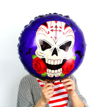 NEW 18 inch 100pcs Happy Halloween Skull rose rudder foil balloons Skeleton globos decorations party toys