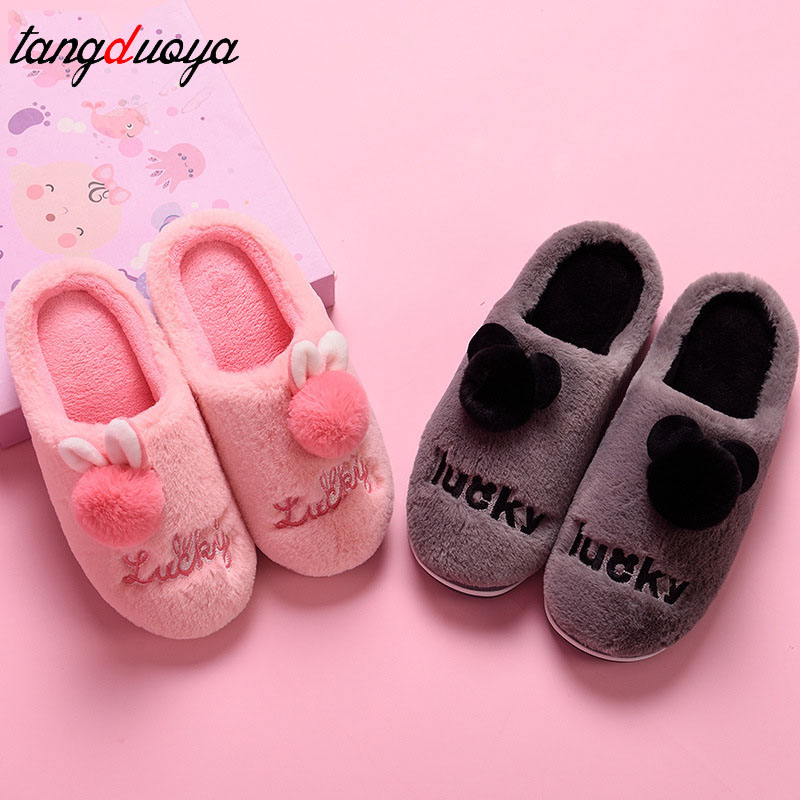 cute women slippers warm shoes winter home slippers men indoor shoes rabbit slippers shoes women men pantufa scarpe donna цена 2017
