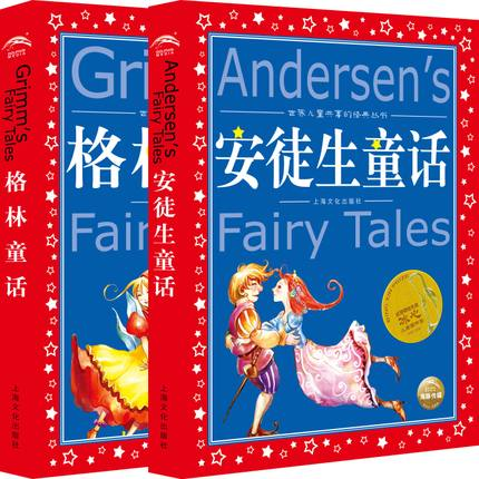 Andersen's Fairy Tales + Grimm Short Story Book With Pin Yin And Colorful Pictures