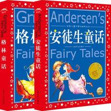 Andersens Fairy Tales + Grimm short story book with pin yin and colorful pictures