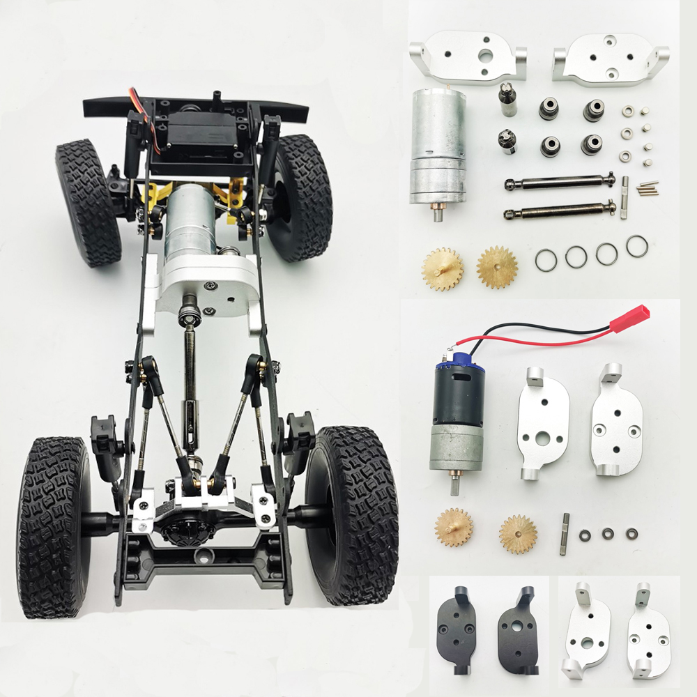 WPL B14 B36 C14 4WD Drive 6 WD Army GASS66 Metal Transfer Case Accessories DIY Upgrade Modified Model Toys RC Cars KIT Parts