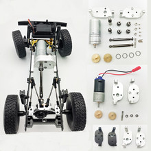 WPL B14 B36 C14 4WD drive 6 WD Army GASS66 Metal Transfer Case Accessories DIY Upgrade Modified Model Toys RC Cars KIT Parts(China)
