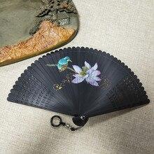 Все бамбуковые вееры, мини-вентилятор, подарок, мини-вентилятор, подарок, винтажный Японский Элегантный Черный Складной вентилятор