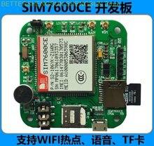 Модуль 4g плата netcom sim7600ce с поддержкой wi fi голоса 7100cmifi