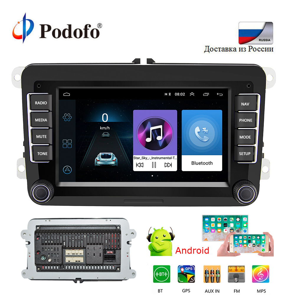 Podofo 7 Android Car Multimedia player 2 Din WIFI GPS Navigation Autoradio For Skoda VW Passat