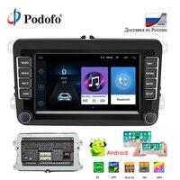 Podofo 7 Android Car Multimedia player 2 Din WIFI GPS Navigation Autoradio For Skoda VW Passat B6 Polo Golf 4 5 Touran Seat FM